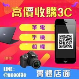 【收購相機】Canon 500D 550D 600D 650D 700D 800D M5 M6 M50 M100 G1