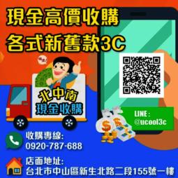 【收購平板】HTC Desire D826 830 825 820 803 816 810 728 700 626