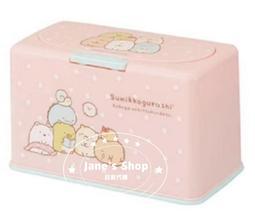 《現貨》Jane's Shop 日本代購-日本角落生物口罩收納盒