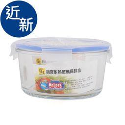 近新 鍋寶 耐熱玻璃保鮮盒830ml BVC-0830 370200008755 再生工場YR2008 02