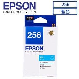 EPSON 256 原廠藍色墨水匣