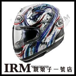 【鐵娘子一號店】預購 日本 Arai RX-7X 清成龍一 KIYONARI TRICO 水墨龍改版為彩墨龍 全罩 安全