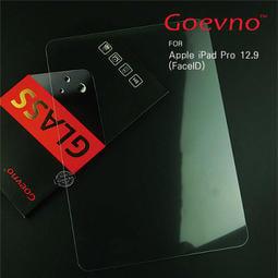 Goevno Apple iPad Pro 12.9 (FaceID) 玻璃貼 9H硬度 螢幕玻璃膜 鋼化膜 螢幕保護貼