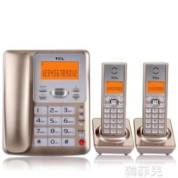 電話機 TCL D61無繩電話機子母機 一拖二一移動家用辦公固定無線電話座機