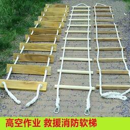 【金牌】雙層爬梯梯子家用掛梯床上下軟梯下鋪五金二層登高學生小樓碳鋼簡