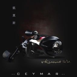 【24H出貨】okuma凱莫斯小烏龜【漁聚釣具】擬餌捲 路亞捲