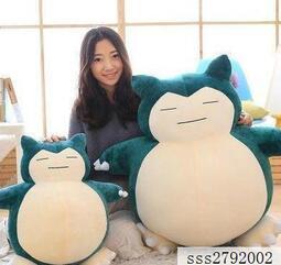 神奇寶貝卡比獸50公分可愛超柔絨毛娃娃抱枕