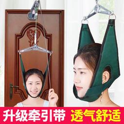 頸椎牽引架家用 拉伸器勁椎頸部疼痛成人矯正理療吊脖子疼頸托