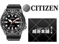 【威哥本舖】星辰CITIZEN全新原廠貨 NH8385-11E 100M潛水機械錶