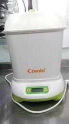 Combi 康貝 微電腦高效烘乾 奶瓶 消毒鍋 (TM-708C) 超大容量可裝9支 360 ml 奶瓶 功能正常的喔!