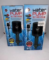 [水族最便宜]雅柏1000L/ H強力靜音上部揚水馬達1.5~2尺缸三層過濾槽用