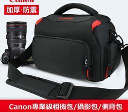 Canon專業相機包 單眼相機包 攝影包 側背包 類單眼 微單眼 數位相機 M50 5D 6D 防水 全片幅 (中號)