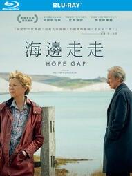 【藍光電影】[英] 海邊走走 Hope Gap (2020) 重生與希望 老年婚姻和離與家庭關係
