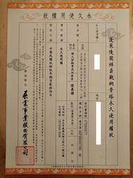 蓬萊陵園祥雲觀塔位 - 懷義樓(6F) 比牌價便宜30,000(未選位未繳管理費)