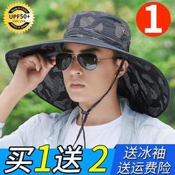 遮陽帽漁夫釣魚帽子男夏天登山休閑太陽男士夏季潮戶外防曬帽大檐遮陽帽