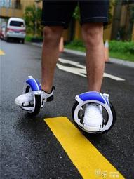 【特惠】風火輪 免充氣PU靜音分體式軌跡輪滑 hotwheel代步滑板  YXS