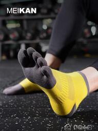 獨家五指襪3雙裝MEIKAN戶外徒步男士純棉襪透氣馬拉鬆跑步五指防滑運動襪 -