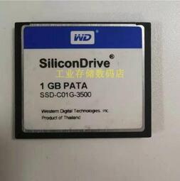 【现货】原裝WD CF 1G工業設備存儲卡SSD-C01G-3500工業級CF卡SILICON 1GB