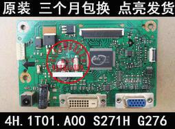 現貨ACER 宏基 S240HL G276HL S271HL 驅動板主板 4H.1T101.A00高壓板