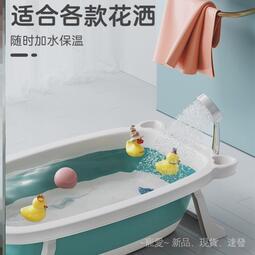#[大量現貨] 寵物用品 狗狗洗澡盆寵物洗澡盆長方型塑料盆貓洗澡盆可折疊小號浴桶浴盆