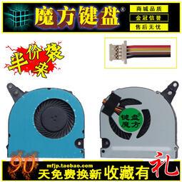 魔方智能溫控宏碁M5-581G M5-581TG M5-581T風扇AB06505HX07KB01
