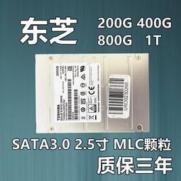 Toshiba/ 東芝 128G 200G 400G 800G SSD SATA 2.5 臺式機筆記本 議價