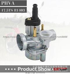【機車改裝】DELLORTO Phva 17.5 TS 適用于MBK Yamaha Carburett 露天拍賣