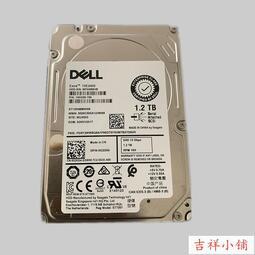 DELL ST1200MM0099 0G2G54 G2G54 1XH230-150 1.2TB 10K 12Gb硬碟