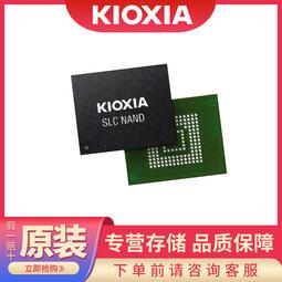 南亞/ Nanya NT5CC256M8IN-EKT DDR3 2Gb 存儲平板筆記本芯片內存