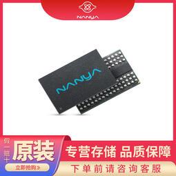 南亞/ Nanya NT5CC128M16IP-DIT DDR3 2Gb 存儲平板筆記本芯片內存