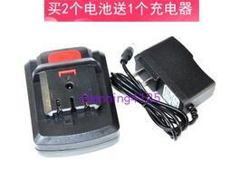 俊雅PL1015 18V鋰電鑽充電鑽手電鑽螺絲刀電批電起鋰電池充電器