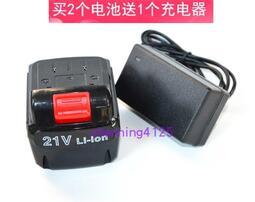 迪西艾爾特21V 18V 鋰電鑽充電鑽手電鑽DCTOOLS 鋰電池充電器