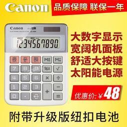 現貨~限時下殺~正品Canon佳能LS-100H計算器10位數桌面迷你小型商務辦公用計算機~skeg1104784