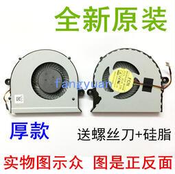 適用於ACER宏基T5000 Aspire V15 V5-591G風扇E5-572G CPU風扇