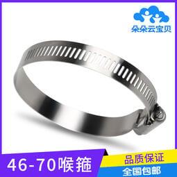 精品工業吸塵器配件軟管不銹鋼喉箍卡環46-70mm固定軟管連接卡箍通用速發現貨熱賣
