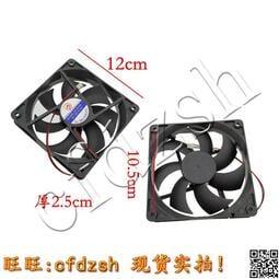 12025 優質散熱風扇 12cm 散熱風扇 DC12V 風機 0.3A 電流 0.5A
