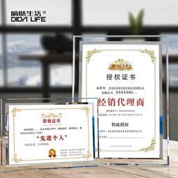 字畫 裝飾書 家居書 書法 玻璃A4相框工商營業營業執照保護框套正本證書獎狀框掛墻榮譽表框