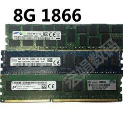 三星8G DDR3 PC3 1333 1600 1866ECC REG鎂光現代服務器內存條16G