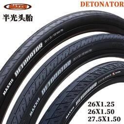 【全網最低】瑪吉斯MAXXIS外胎27.5 26*1.25/ 1.5黑色山地車半光胎自行車輪胎