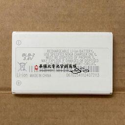 【現貨促銷✅】適用於諾基亞7150 7650 8250 8210 8850 8910 8310 BLB-2電池板
