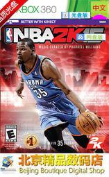 XBOX360光盤遊戲NBA 2K15 中文版