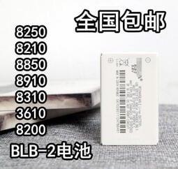 @現貨適用諾基亞 BLB-2 8250 8210 8850 8910 8310 3610 8200 手機電池