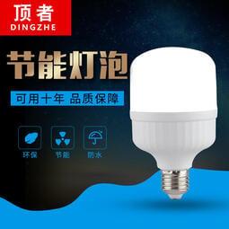 節能燈泡led照明家用超亮螺口螺旋白光e27球泡工廠防水大功率20w