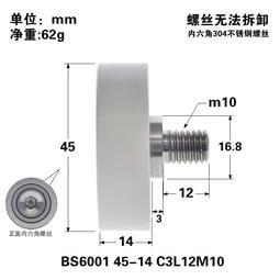 🔥火爆上市🔥BS600145-14 C3L12M10包塑軸承滑輪帶螺桿螺絲滾動尼龍輪M10*45