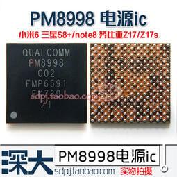 小米6/ 5S燈控電源IC PMi8994 PM8996 8998 8004 PM8941 8916 8909