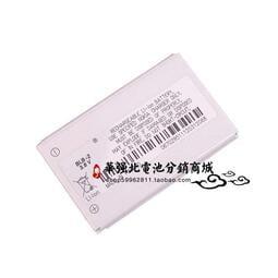適用於諾基亞8250 8210 8850 8910 8310 3610 8200 BLB-2電池板