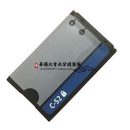 適用於黑莓8310 8700 8520 8320 9300 7130手機電池C-S2電池板