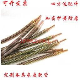 【彈簧】OST外鋼絲編織彈簧布護套軟管數控機床銑床注塑高溫潤滑油管4/ 6mm