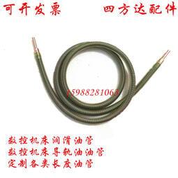 【彈簧】OST鋼絲彈簧軟管數控機床銑床注塑高溫潤滑油管4/ 6mm導軌黃油延長