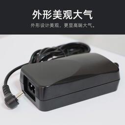 卡西歐電子琴電源線適配器原裝12v插頭通用數碼電鋼琴變壓器px160